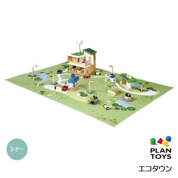 【びっくり特典あり】【送料無料】 エコタウン 6228 【知育玩具】【教育玩具】