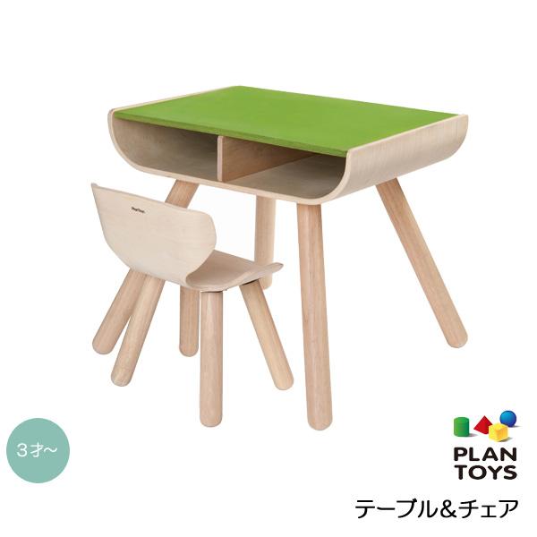 【びっくり特典あり】【送料無料】 テーブル&チェア 8700 【子供テーブルセット】【子供部屋】