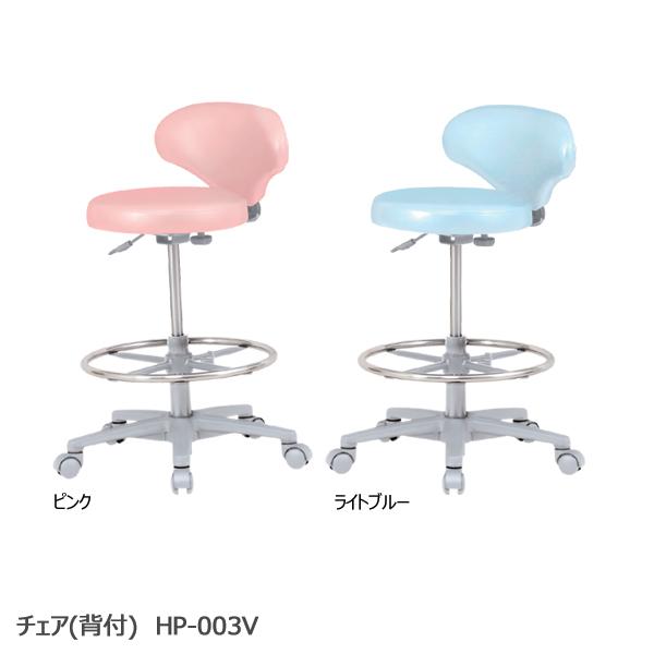 【送料無料】 チェア(背付) HP-003V オフィスチェア ワークチェア 業務用イス オフィス 昇降