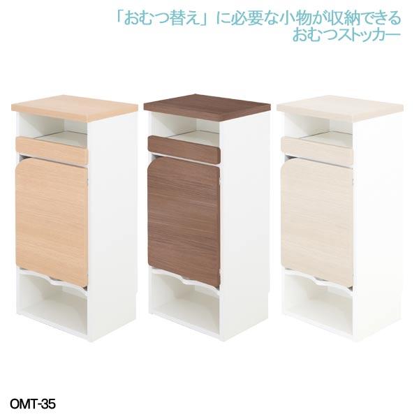【送料無料】 おむつストッカー おむつ収納 小物収納 マルチ収納 子供家具 ベビー家具 出産祝い 国産 日本製