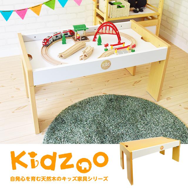 【送料無料】Kidzoo(キッズーシリーズ)プレイテーブル(幅90cm) キッズプレイテーブル 折りたたみ 子供テーブル 子供机 こどもテーブル ネイキッズ nakids