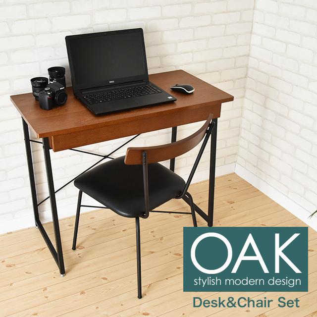 【送料無料】 OAKデスクチェアセット T-3098+CH3099 DeskChair 大人学習デスク 学習机セット パソコンデスクセット オーク 北欧風 赤字価格