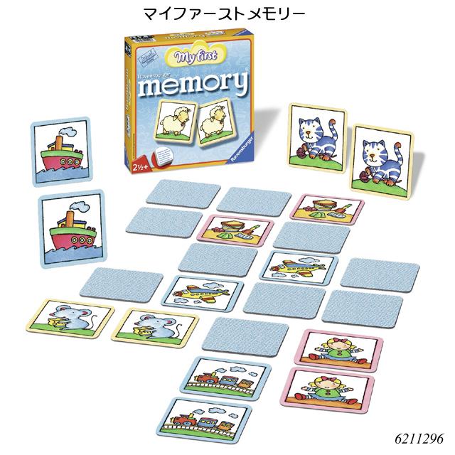 MEMORY Ravensburger 26633