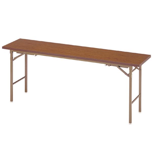 【送料無料】O-KTZ-1845(チーク)折り畳み会議テーブル(座卓兼用タイプ) 【オフィス家具】