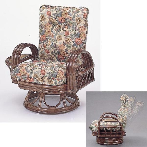 【送料無料】籐リクライニング回転座椅子ハイタイプR-S-699-I  【籐家具】  送料無料