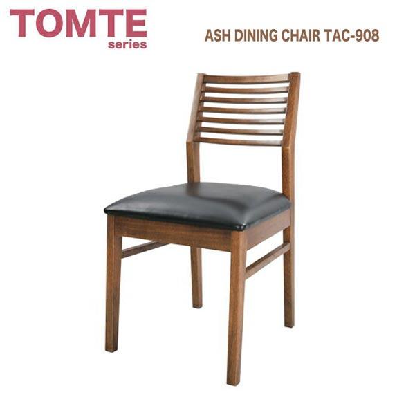 【送料無料】 TOMTE ダイニングチェア TAC-908 トムテシリーズ 木製チェア 合成皮革 レザーチェア
