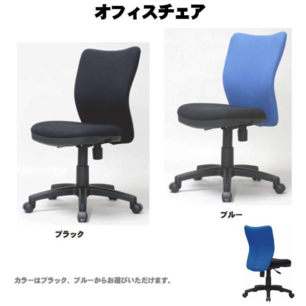 【送料無料】 オフィスチェア K-922 【ファブリックチェア】【事務イス】【デスクチェア】【ワーキングチェア】【ミーティングチェア】【キャスター付】
