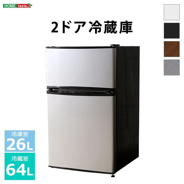 左右両開対応 2ドア冷凍冷蔵庫 90L  Trinityシリーズ