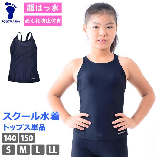 中学生盗撮スポブラ赤外線盗撮 女子小学生 Yahoo!ショッピング - Yahoo! JAPAN