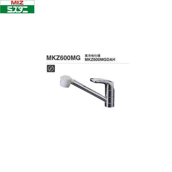 [MKZ600MG]ミズタニバルブ[MIZUTANI]台付シングルレバー混合栓[MK600シリーズ][一般地仕様][送料無料]