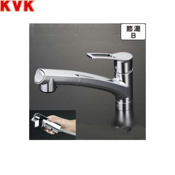 KVK流し台用シングルレバー式シャワー付混合栓KM5021JT[一般地仕様]【送料無料】
