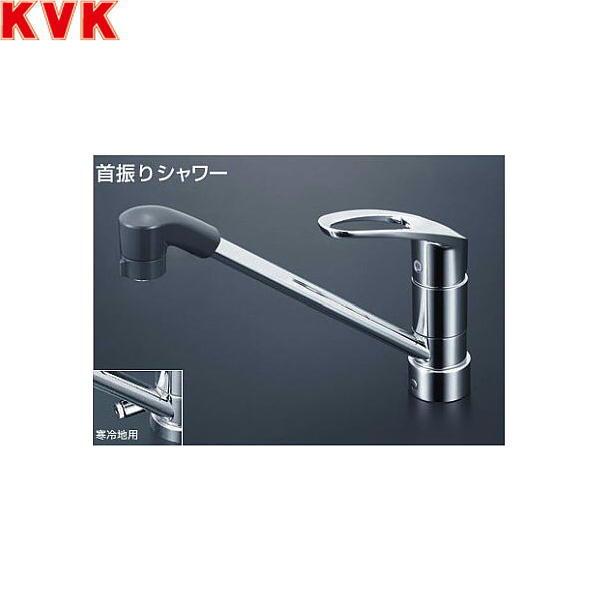 KVK流し台用シングルレバー式シャワー付混合栓KM5011JTF[一般地仕様][送料無料]