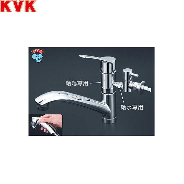 KVK流し台用シングルレバー式シャワー付混合栓KM5031TTU[一般地仕様]【送料無料】