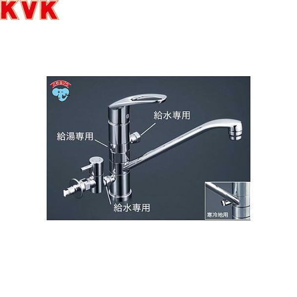 KVK流し台用シングルレバー式混合栓KM5041CTTU2[一般地仕様]【送料無料】