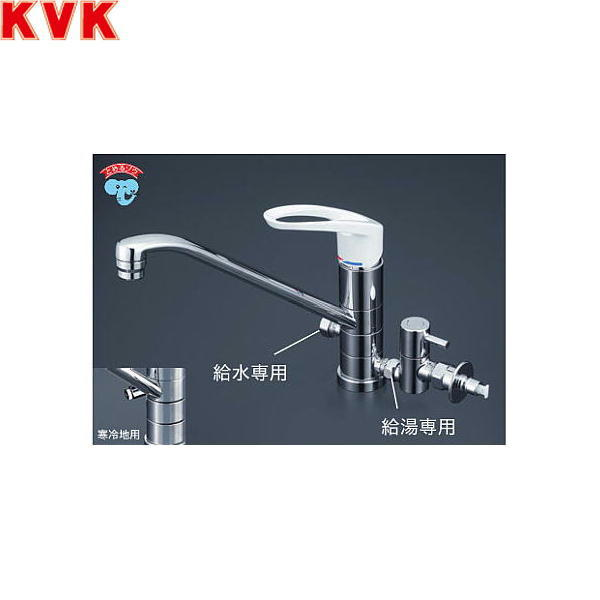 KVK流し台用シングルレバー式混合栓KM5041TU[一般地仕様]【送料無料】, ガラス工房イマヤ:5c7a94af --- jphupkens.be