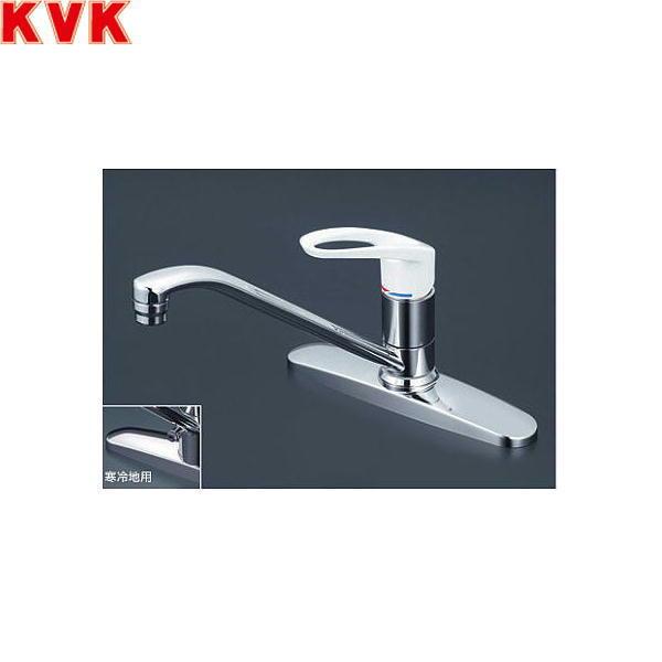 KVK流し台用シングルレバー式混合栓KM5091Z[寒冷地仕様][送料無料]