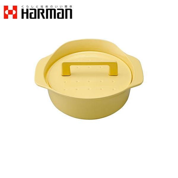 ハーマン[HARMAN]コンロオプション純国産南部鉄器ホーロー鍋LP0122YE(イエロー)