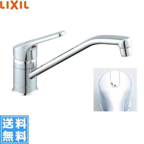 [SF-HB420SYX]リクシル[LIXIL/INAX]シングルレバー水栓[エコハンドル][一般地仕様]【送料無料】