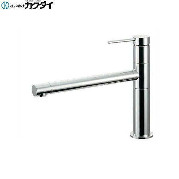 [117-129]カクダイ[KAKUDAI]シングルレバー混合栓[一般地仕様][送料無料]