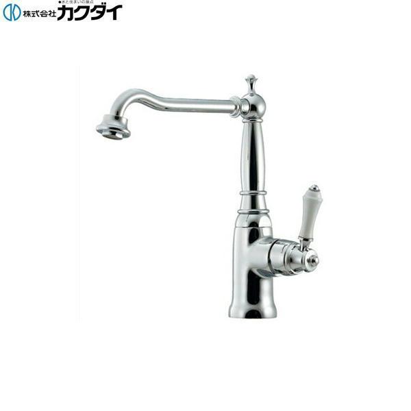 [117-130]カクダイ[KAKUDAI]シングルレバー混合栓[一般地仕様][送料無料]