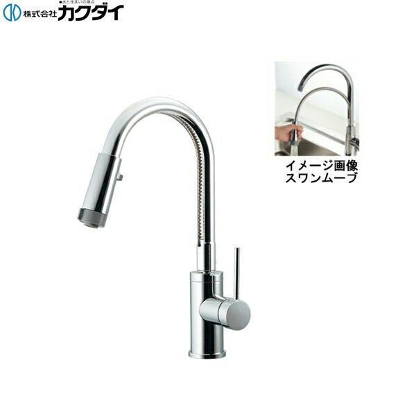 [117-132]カクダイ[KAKUDAI]シングルレバー混合栓[一般地仕様][シャワーつき][送料無料]