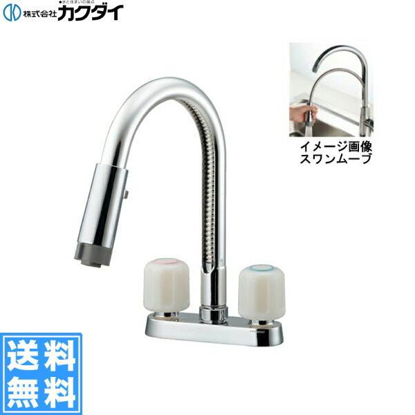 [151-009]カクダイ[KAKUDAI]2ハンドル混合栓[シャワーつき][一般地仕様]【送料無料】