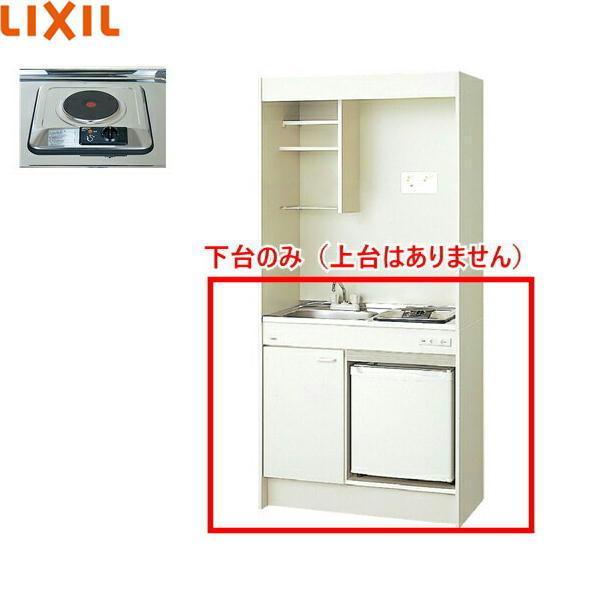 [DMK09HFWB1A200+JR-N40G]リクシル[LIXIL]ミニキッチン[冷蔵庫タイプ]ハーフユニット[90cm・電気コンロ200V][送料無料]