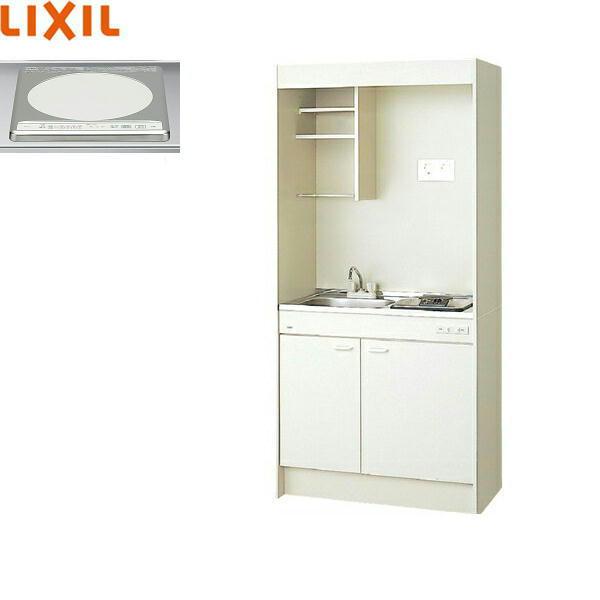 [DMK09LEWB1E100]リクシル[LIXIL]ミニキッチン[扉タイプ][90cm・IHヒーター100V][送料無料]