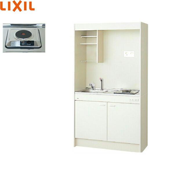 [DMK10LEWB1A200]リクシル[LIXIL]ミニキッチン[扉タイプ][105cm・電気コンロ200V][送料無料]