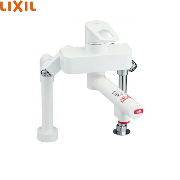 [SF-WCH350]リクシル[LIXIL/INAX]熱湯口付シングルレバー混合水栓[台付ツーホールタイプ][熱湯用水栓][送料無料]