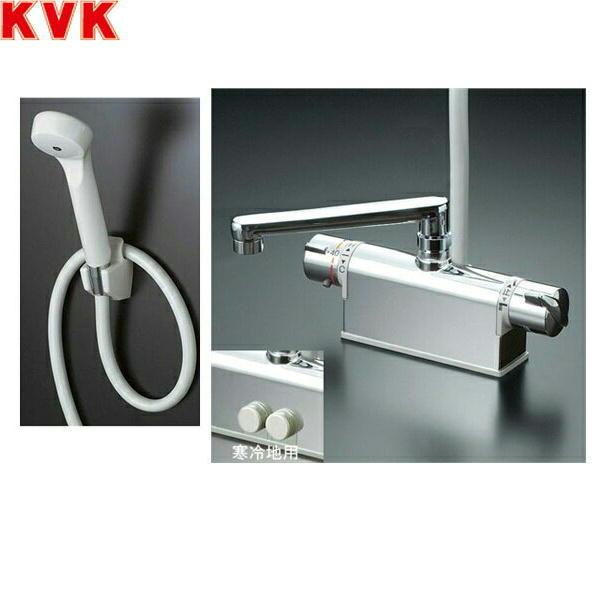 KVK浴室用水栓デッキ形サーモスタット式シャワー(取付ピッチ85mmタイプ)KF771NTR2[一般地仕様][送料無料]
