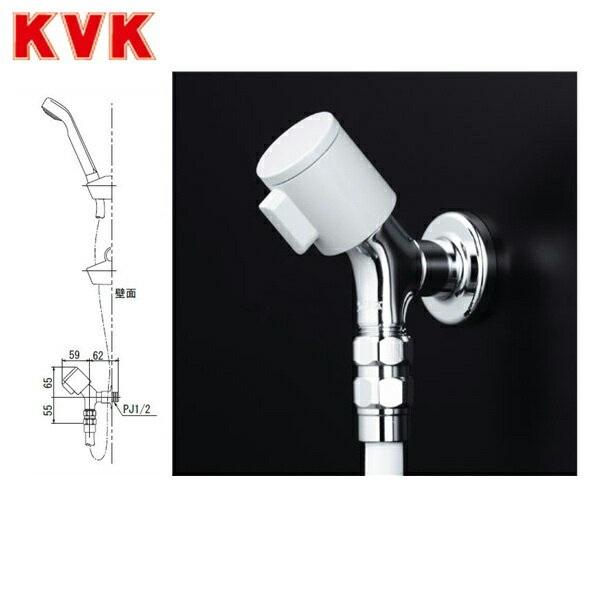 KVK浴室用水栓ハンドシャワー付水栓(シャワー専用)K117F[寒冷地仕様]