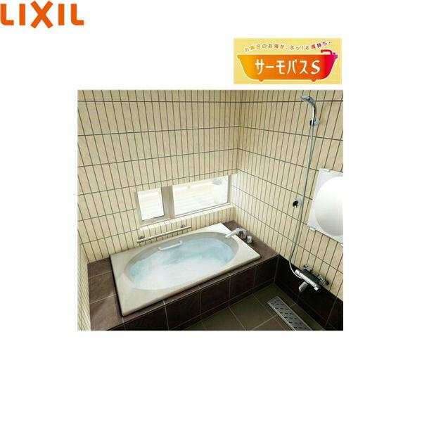[VBND-1300]リクシル[LIXIL/INAX]人造大理石浴槽[シャイントーン浴槽][間口1300mm・サーモバスS][送料無料]