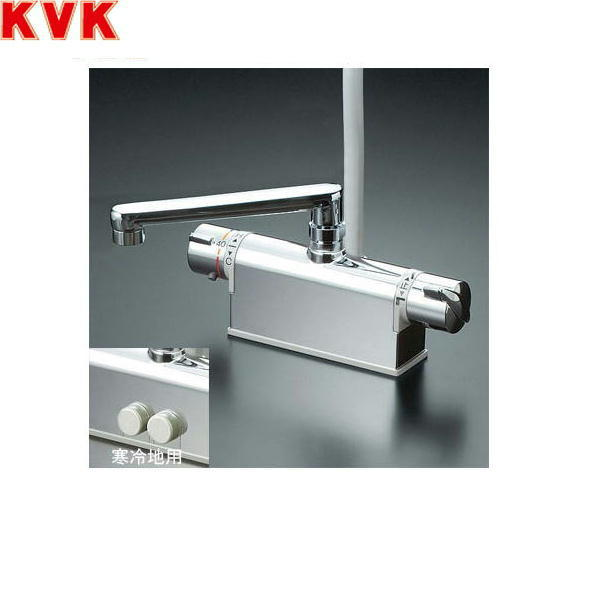 [KF771ZTR2S2]KVKデッキ形サーモスタット式シャワー水栓[洗い場・浴槽兼用水栓][寒冷地仕様][送料無料]