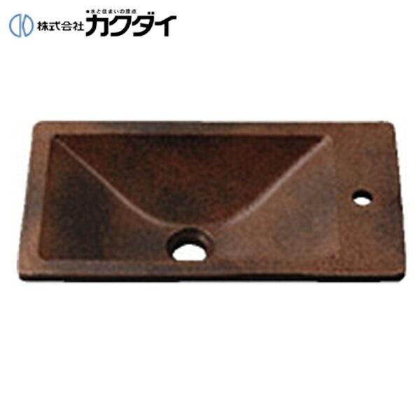 カクダイ[KAKUDAI]角型手洗器493-010-M(窯肌)