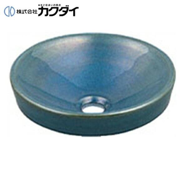 カクダイ[KAKUDAI]丸型手洗器493-012-CB(孔雀)