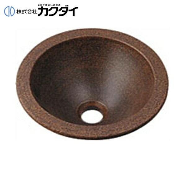 カクダイ[KAKUDAI]丸型手洗器493-013-M(窯肌)