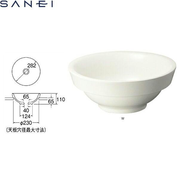三栄水栓[SAN-EI]手洗器(信楽焼)HW1021-W[送料無料]