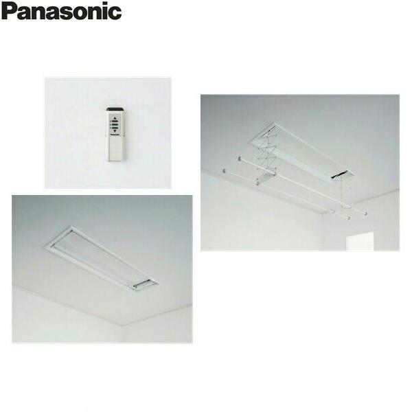 パナソニック[Panasonic]ホシ姫サマ[リモコンタイプ]天井埋込み・ロングサイズ洗濯物干しCWFT21LR[送料無料]