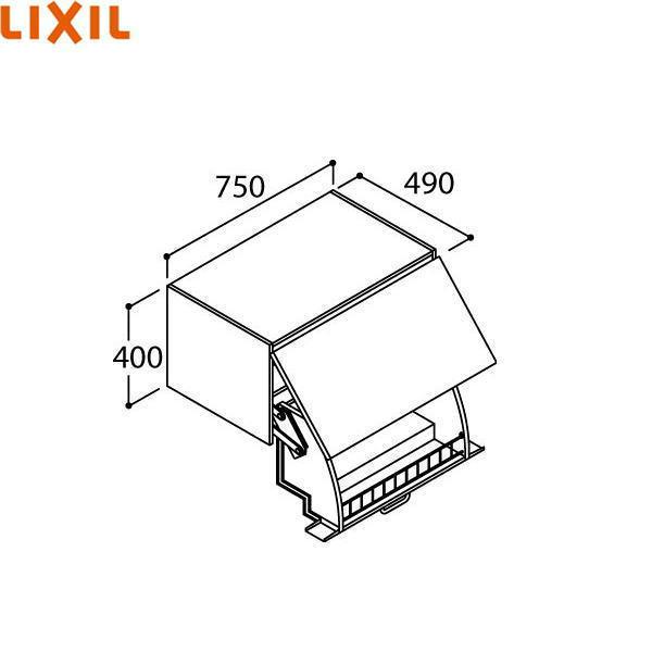 [AR1U-755W]リクシル[LIXIL/INAX][PIARAピアラ]アッパーキャビネットダウン機構付き[間口750mm][ミドルグレード][送料無料]