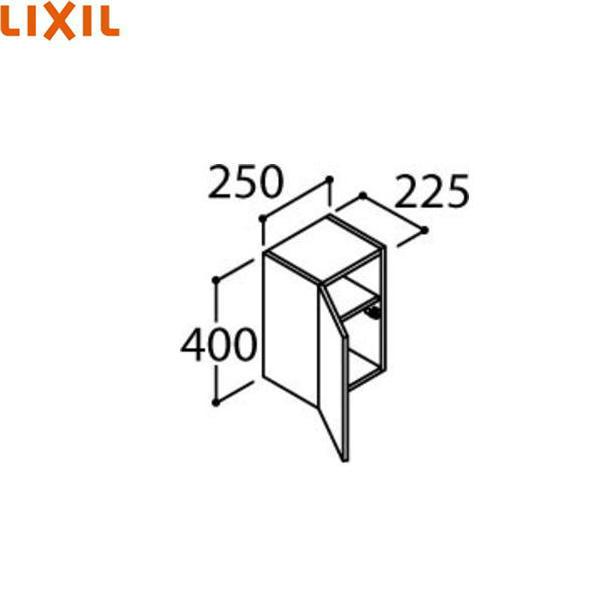 [ARK-252C]リクシル[LIXIL/INAX][PIARAピアラ]ミドルキャビネット[間口250mm][スタンダード]