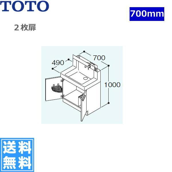 TOTO[リモデア]洗面化粧台2枚扉LDSN708BK(U)Z[壁給水][間口700mm]【送料無料】
