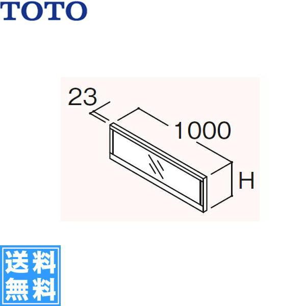 【フラッシュクーポン!6/1~6/7 AM9:59】TOTO[スリムシリーズ]バックパネルLPJ1004BK/LPJ1004AK[間口1000mm]【送料無料】