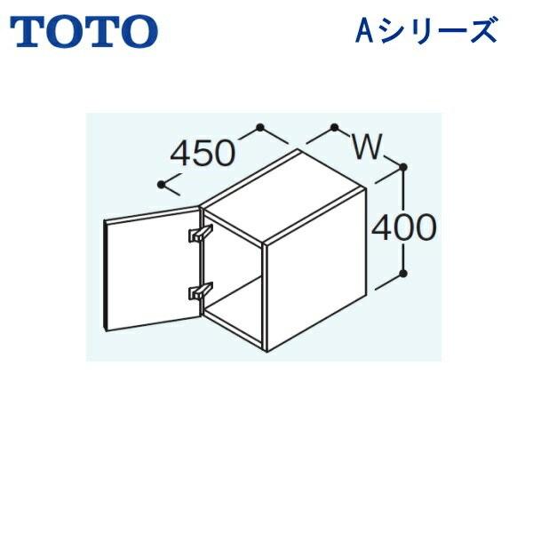 TOTO[Aシリーズ]ウォールキャビネットLWA151TR/L[間口150mm]