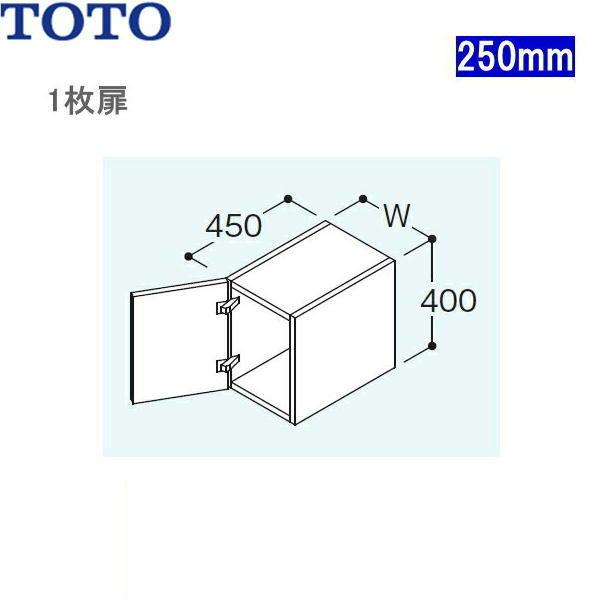 TOTOトール用ウォールキャビネットLWN252NTR/LN[間口250mm]【送料無料】