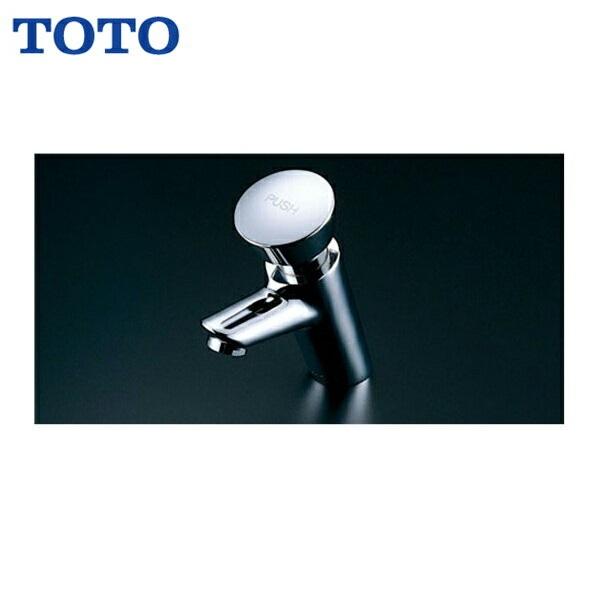 TOTOオートストップ立水栓自閉式TL19AR