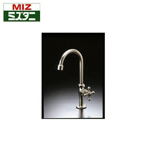 [K13-13SPNS]ミズタニバルブ[MIZUTANI]立水栓[曲シリーズ]