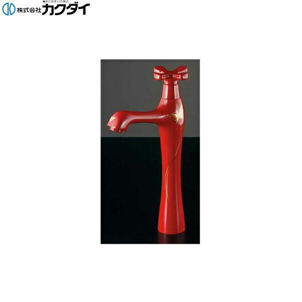 【フラッシュクーポン!6/1~6/7 AM9:59】カクダイ[KAKUDAI]立水栓//トール716-848-13【送料無料】