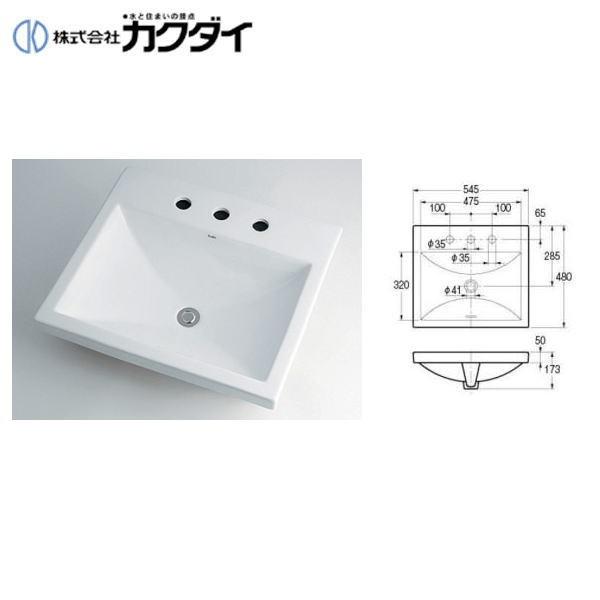 カクダイ[KAKUDAI]角型洗面器493-092