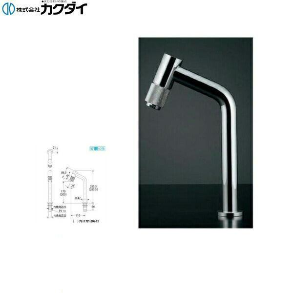 カクダイ[KAKUDAI]立水栓(トール)721-205-13[送料無料]